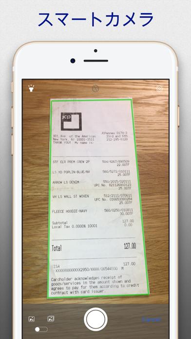 SharpScan Pro: OCR PDF scannerのスクリーンショット1