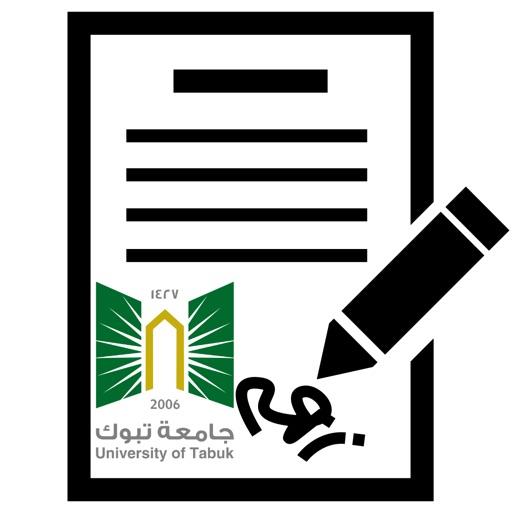 توقيع الجامعة