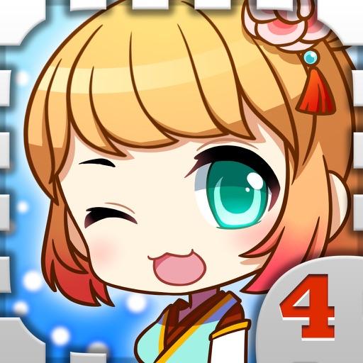 爱养成4 - 单机乙女模拟恋爱游戏(后宫剧情)
