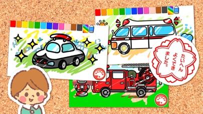 ぬりえあそび|幼児子供向け無料知育アプリスクリーンショット2