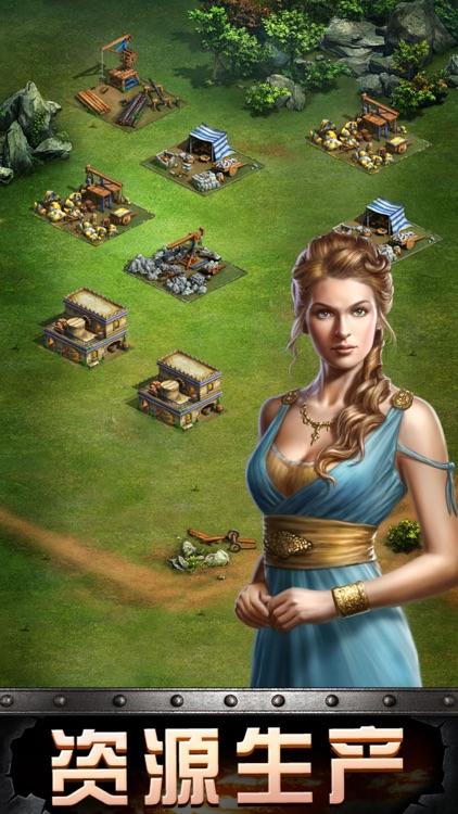 帝国复兴-罗马战争策略手游 screenshot-4