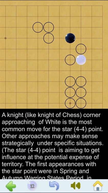 Joseki - Go Game's Exercises screenshot-3