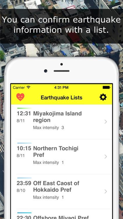 Yurekuru Call screenshot-3