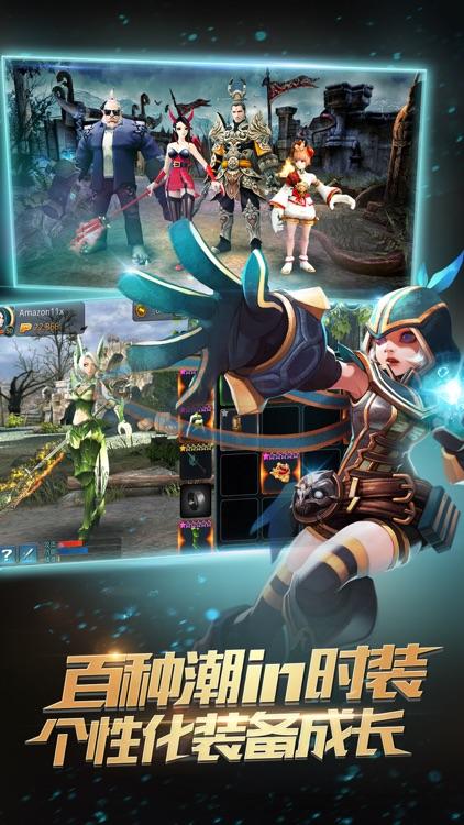 时空之刃-硬派格斗升级 screenshot-4