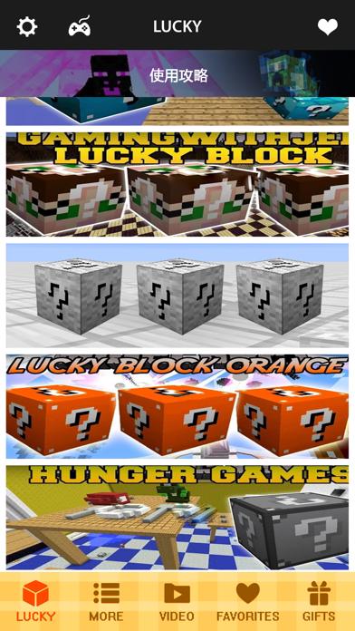 Lucky Block Mods Pro - Modded Guide : Minecraft PC Screenshot