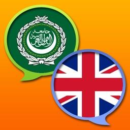Arabic English dictionary قاموس عربي-إنكليزي