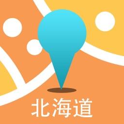 北海道中文离线地图