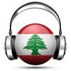 Lebanon Radio Live Player (Beirut / لبنان راديو)