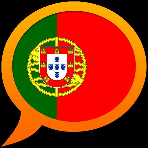 Португальско-Мультиязычный словарь