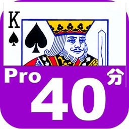 Capture 40 Pro