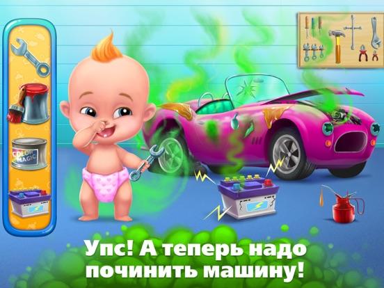 Игра Малыш-вонючка