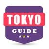 东京自由行地图 东京离线地图 东京地铁 东京火车 东京地图 东京旅游指南