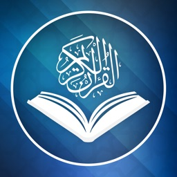 Memorize Quran®