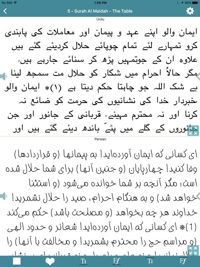 Shia Isna Asheri Toolkit (SIAT) on the App Store
