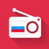 Radio Russia - Радио России - radios RU