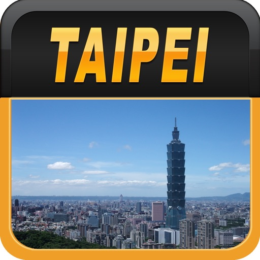 Taipei Offline Map Travel Guide