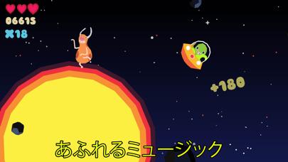 Planet Questのおすすめ画像4