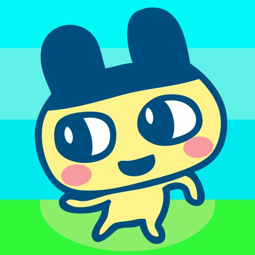 Tamagotchi: 'Round the World