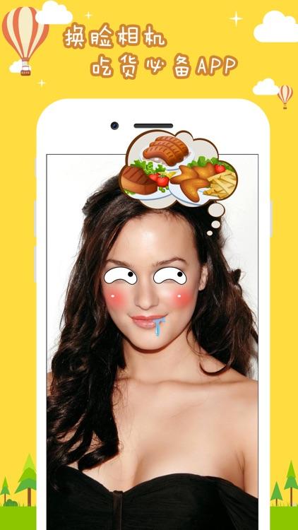 Face Sticker Camera Pro-Funny Photo Emoji Effects screenshot-3