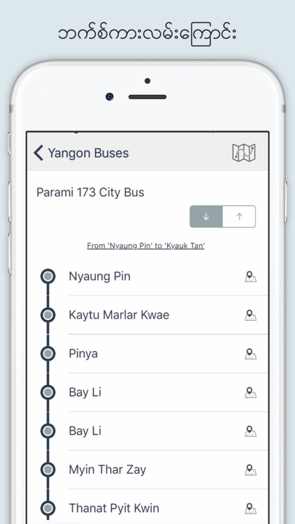 Yangon Buses screenshot-3