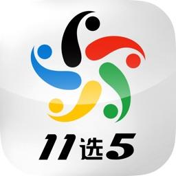 江苏体彩11选5