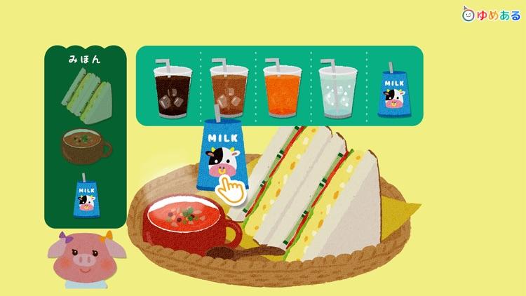 どうぶつシェフのサンドイッチやさん(クッキングおままごと) screenshot-4