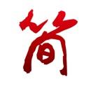 简阳热线 icon
