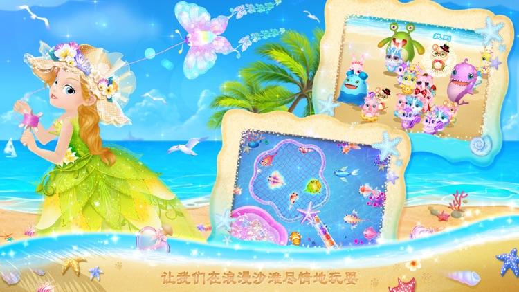 莉比小公主的完美沙滩之旅 screenshot-4