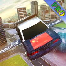 Flying police car chase simulator