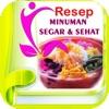 Resep Minuman Es Jus Sehat - iPhoneアプリ