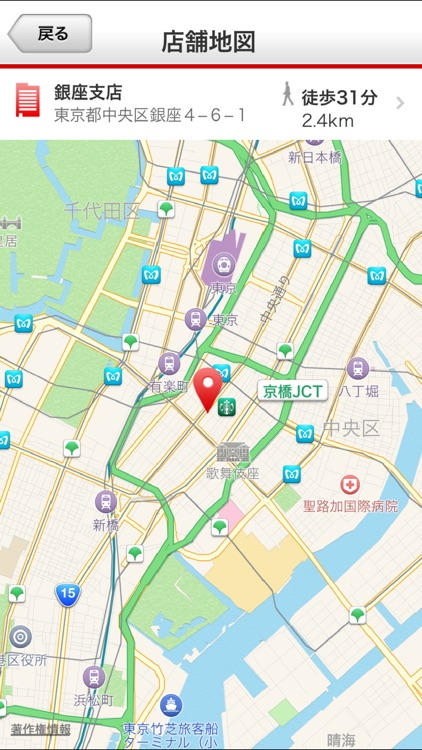 三菱東京UFJ銀行 screenshot-4