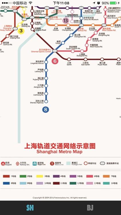 Shanghai Metro Map 2016.Shanghai Beijing Metro Map 上海北京地铁线路图by Farawayboy Inc