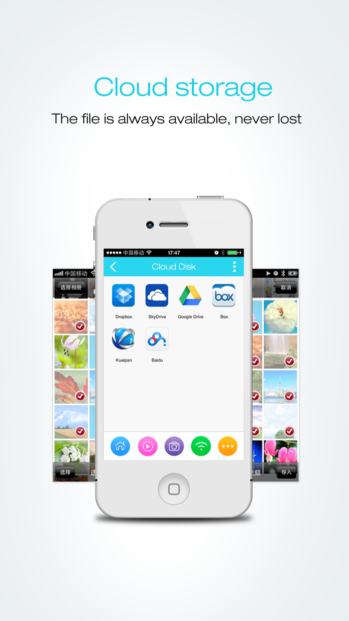 FileMaster-Privacy Protection Screenshot