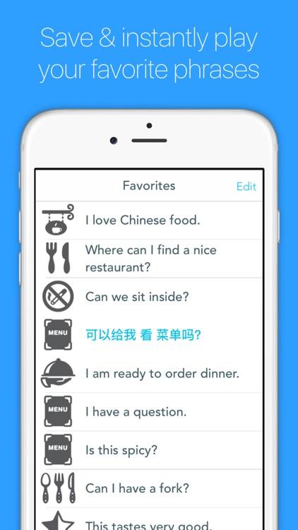 English to Chinese (Mandarin)