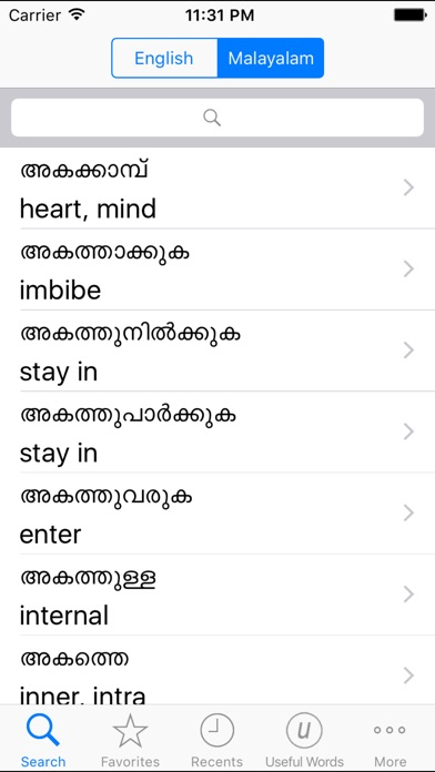Carpenter Meaning In Malayalam Picture Of Carpenter
