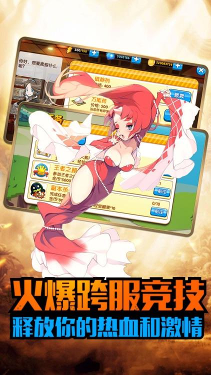 超梦进化-最热门的宠物养成手游(第五代) screenshot-4