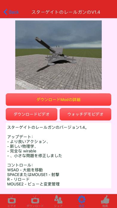 武器Mod for Garry's Mod (GMod)のおすすめ画像4