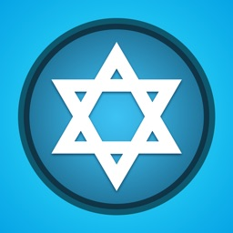 Judaism Complete Guide