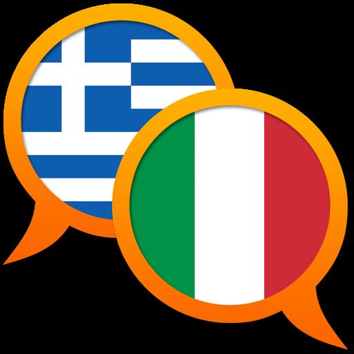 Greek Italian dictionary