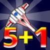 Starship Math Racing Flash Cards