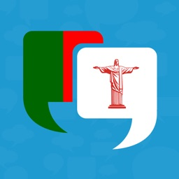 Learn Portuguese Quickly - Phrases, Quiz, Alphabet