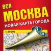 Вся Москва с новыми территориями