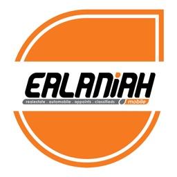 EALANIAH  الإعلانية