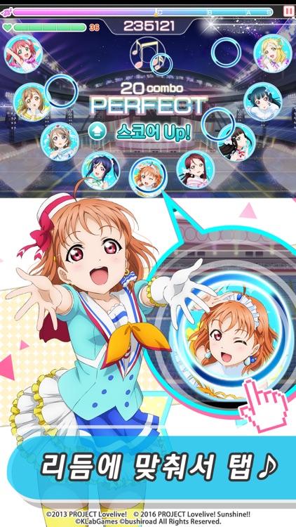 러브라이브! School idol festival