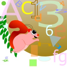 Activities of Squirrel Letters Numbers and Shapes