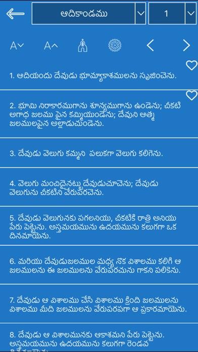 Get Telugu Bible - Offline 3 0 for iPhone iOS Windows Phone
