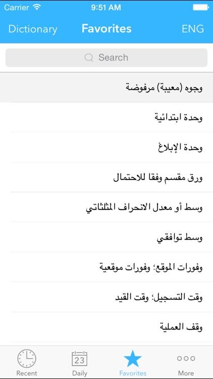 Expressis Dictionary (ENG-ARA) screenshot-3