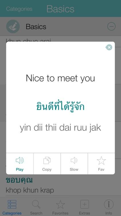 Thai Pretati - Speak Thai Audio Translation