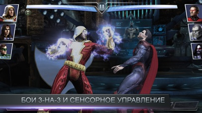 Injustice: Gods Among Us Скриншоты5