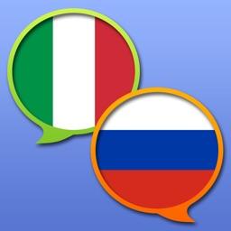 Italian Russian dictionary